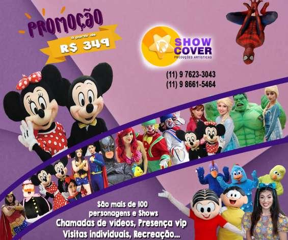Festas e eventos infantis show cover
